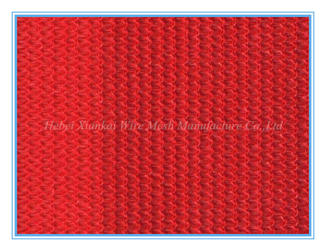 Shade Cloth - Red