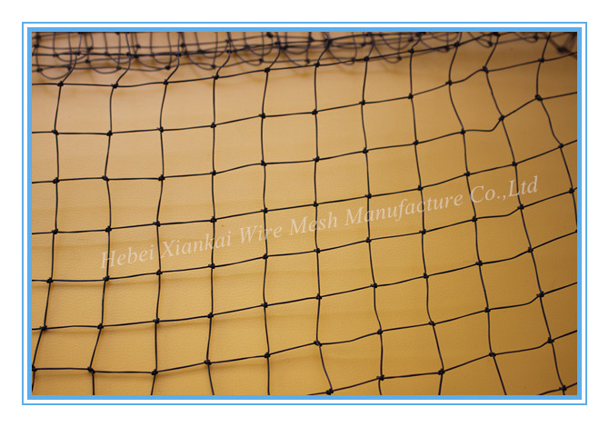 Monofilament Protection Net - Square